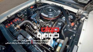 شلبی GT500 سوپر اسنیک (5)