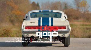 شلبی GT500 سوپر اسنیک (9)
