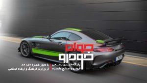 مرسدس بنز AMG GT PRO R (1)
