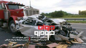مرگ بر اثر تصادفات جاده ای (7)