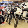موتورسیکلت های برقی
