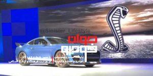 نمایشگاه خودرو نیویورک 2019 (3)