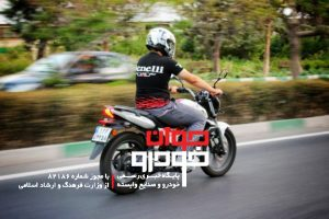 بنلی TNT15