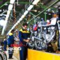 تولید موتورسیکلت