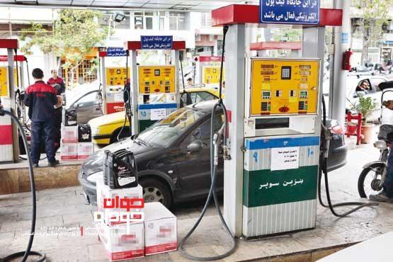 مردم کمفروشی پمپ بنزین ها را گزارش دهند/ هر هفته همه جایگاه های سوخت  کنترل می شوند - جوان خودرو