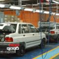 تولید خودرو گازسوز
