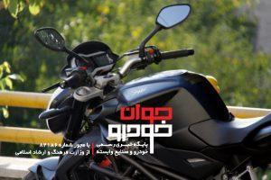 موتورسیکلت ام وی آگوستا بروتال 1090