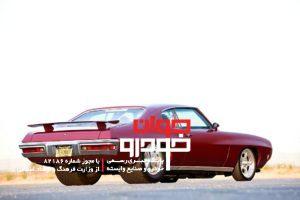 پونتیاک gto مدل 1970