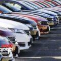 واردات خودرو دست دوم