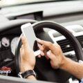 استفاده از تلفن همراه حین رانندگی