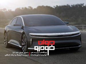 خودروهای آینده (لاکید)