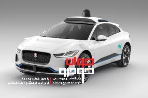 خودروهای-آینده (1-وایمو)