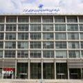 شرکت فرودگاهی و ناوبری هوایی ایران