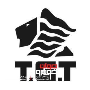 قطعات خودرو-شرکت TGT