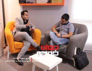 مصاحبه با پیام آصفی-مجموعه