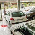 نمایشگاه خودرو
