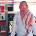 پمپ بنزین در عرستان