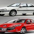 کیفیت محصولات ایران خودرو