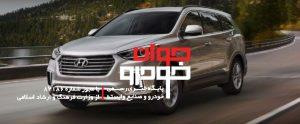 FWD 2019 Hyundai Santa Fe XL SE
