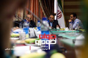 نشست خبری انجمن لاستیک ایران