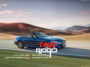 Mercedes-Benz-SL-2017-