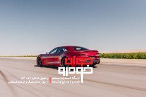 خودروی GTE