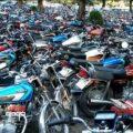 پارکینگ موتورسیکلت
