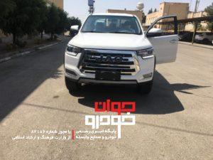 کرمان موتور جک تی 8-Jac T8