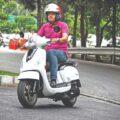 موتورسیکلت فیدل