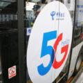 اتوبوس مجهز به اینترنت پر سرعت