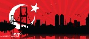 صنعت خودروی ترکیه
