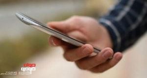 کار با تلفن همراه