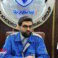 فرشاد مقیمی ایران مدیرعامل ایران خودرو