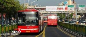 اتوبوس بی آر تی