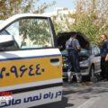 امداد خودرو ایران (2)