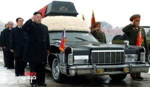تشییع جنازه کیم جونگ ایل