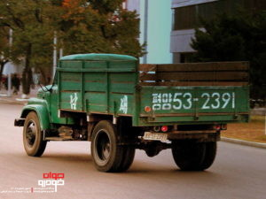 خودروهای کره شمالی