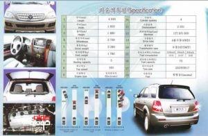 صنعت خودرو-کره شمالی