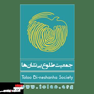 مسئولیت اجتماعی آمیکو (1)