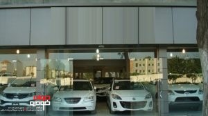 نمایشگاه فروش خودرو
