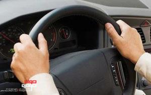 گرفتن فرمان خودرو