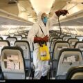 ضدعفونی هواپیما