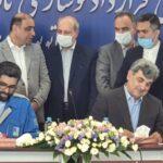 قرارداد نوسازی ناوگان حمل ونقل عمومی تهران (1)