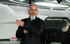 کوروش منصوری