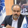 عضو اتاق بازرگانی ایران