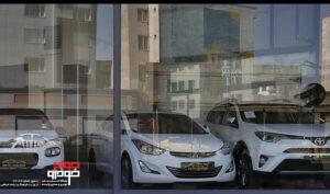 بازار خودروهای وارداتی