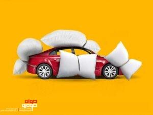 بیمه خودرو 1