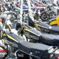 موتورسیکلت های توقیفی