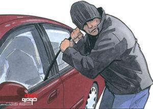 دزدین خودرو