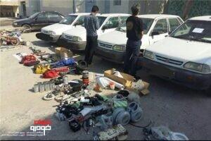 قطعات دزدی خودرو